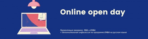 OPEN DAY online:  Информационная сессия Kingston University London/РАНХиГС
